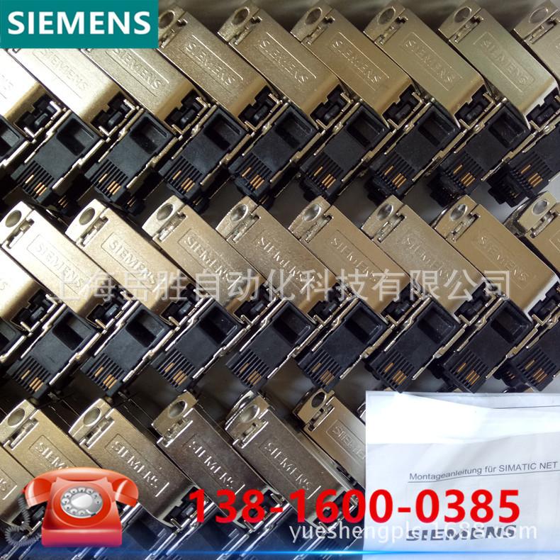 1P 6GK1901-1BB30-0AA0西门子RJ45插头6GK1 901-1BB30-0AB0 0AE0示例图2
