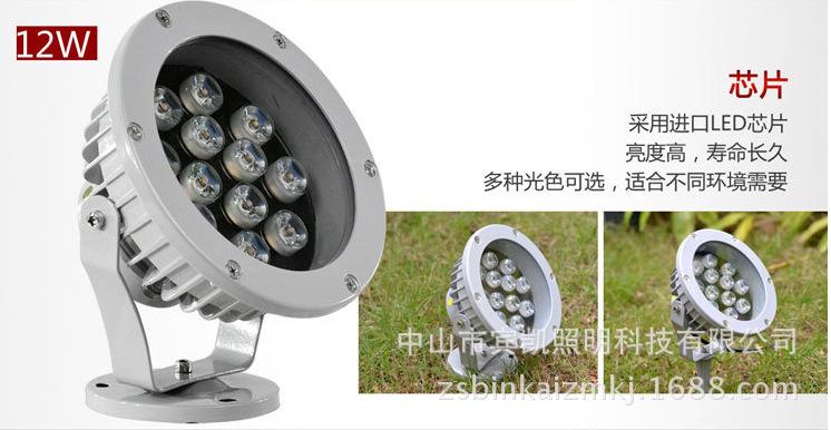 投光灯泛光灯 led投光灯9w /18W大功率led投射灯 圆形防水投光灯示例图7