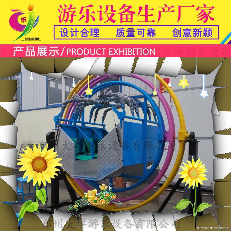 2020三维太空环小型户外游乐设备 广场公园火爆游乐6座三维太空环项目大洋游乐设备儿童游艺设施厂家示例图6