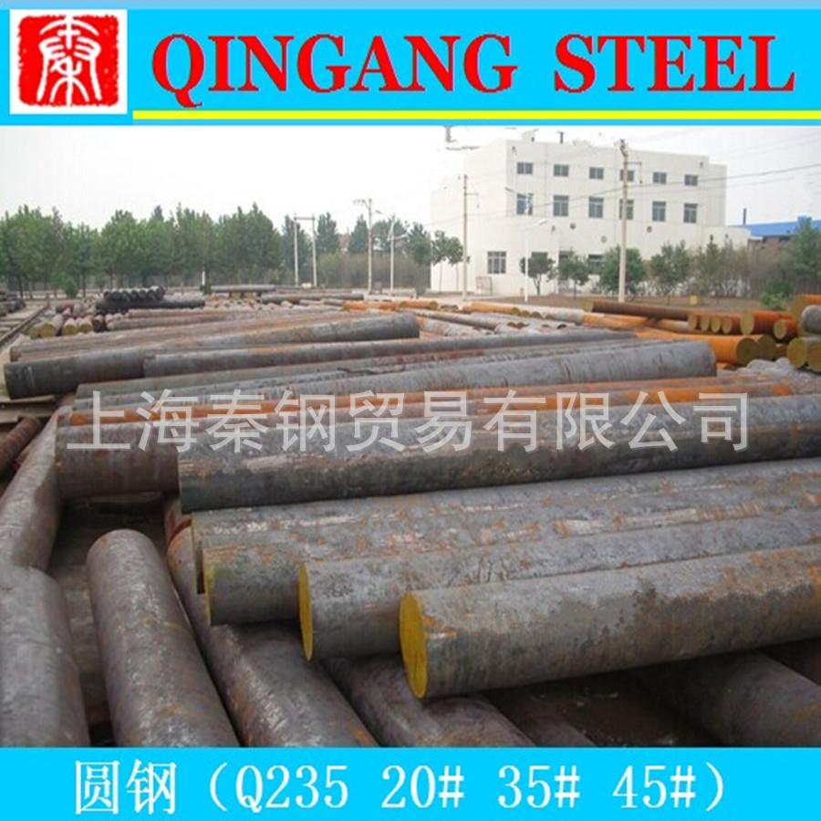 (火拼时段  特价促销 )冷拉圆钢 、热轧、规格齐全、可订尺加工示例图30