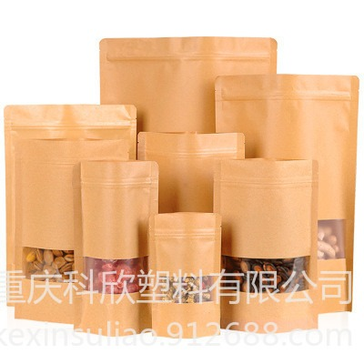 科欣食品包装高端开窗牛皮纸食品包装袋重庆四川成都贵州厂家直销