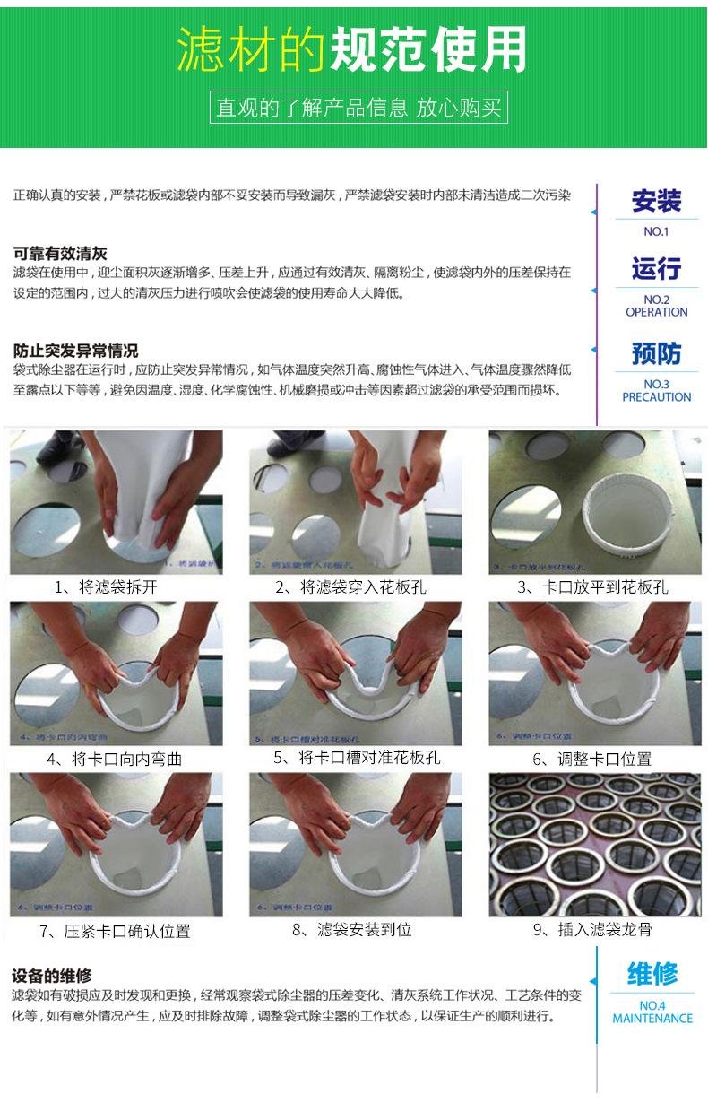 干粉砂浆袋 水泥砂浆罐收尘袋 混凝土搅拌罐滤袋 干粉布袋双开口示例图9
