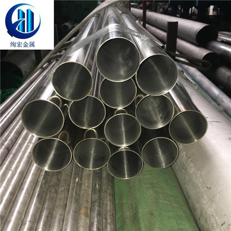 上海絢宏熱銷NS312耐蝕合金板,NS312棒材