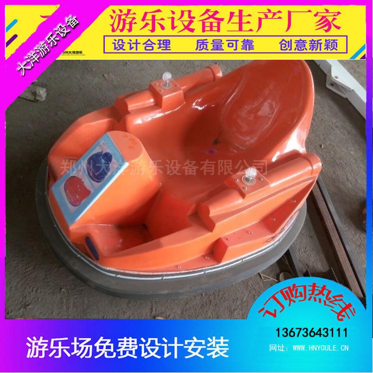 2020单人飞碟碰碰车 亲子双人飞碟碰碰车 批量定做 郑州大洋儿童游乐设备供应商游艺设施厂家示例图24