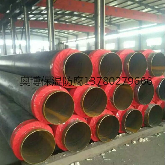 厂家直销 保温钢管 聚乙烯聚氨酯保温钢管 批发 预制保温钢管示例图13