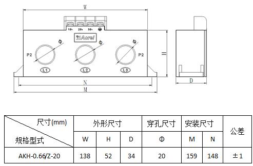 安科瑞,测量型电流互感器,AKH-0.66-60I,额定电流比1000-2500/示例图23