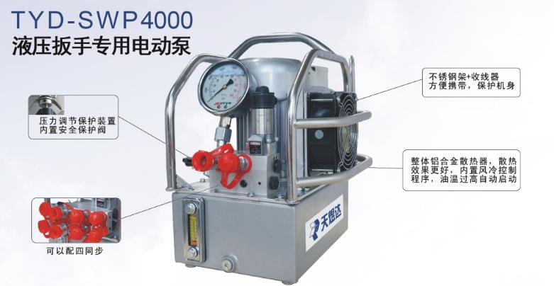 液压扭力扳手泵 液压扭矩力矩扳手泵  湖北武汉液压扭力扳手泵示例图3