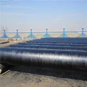 供水用防腐鋼管 環氧煤瀝青防腐鋼管廠家直銷