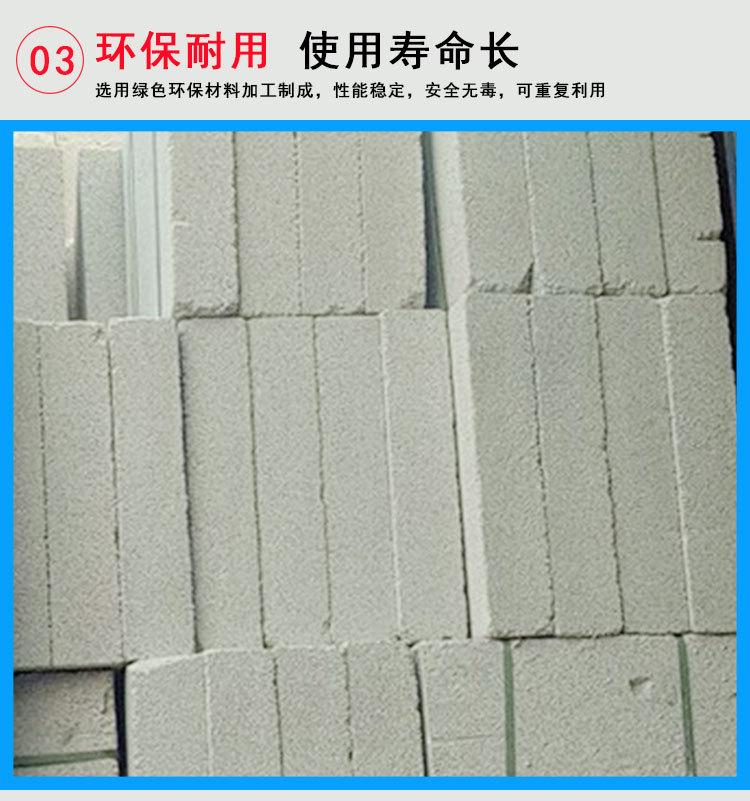 外墙珍珠板 珍珠岩保温板 防火珍珠岩板 屋面珍珠岩板 憎水珍珠岩示例图6