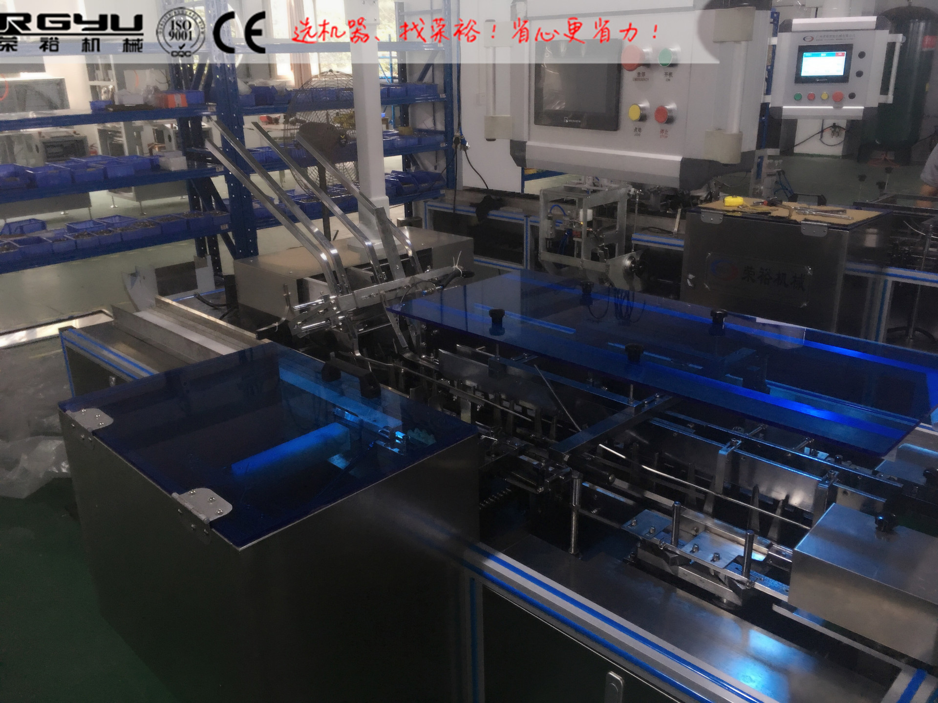 食品全自动装盒机 广州日用品自动包装设备 广州自动生产流水线示例图133