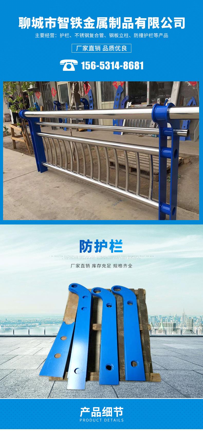 河道护栏 公路护栏  栏杆  高速护栏 河道景观护栏厂家立柱示例图1