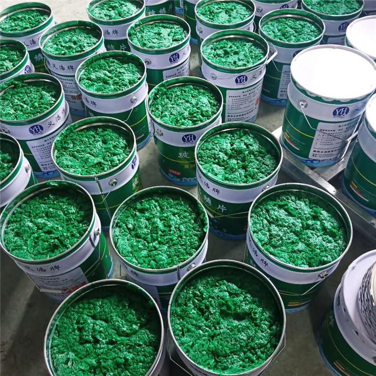義浩防腐 耐酸堿樹脂玻璃鱗片膠泥廠家 脫硫塔玻璃鱗片膠泥防腐施工 高溫樹脂玻璃鱗片膠泥 量大從優