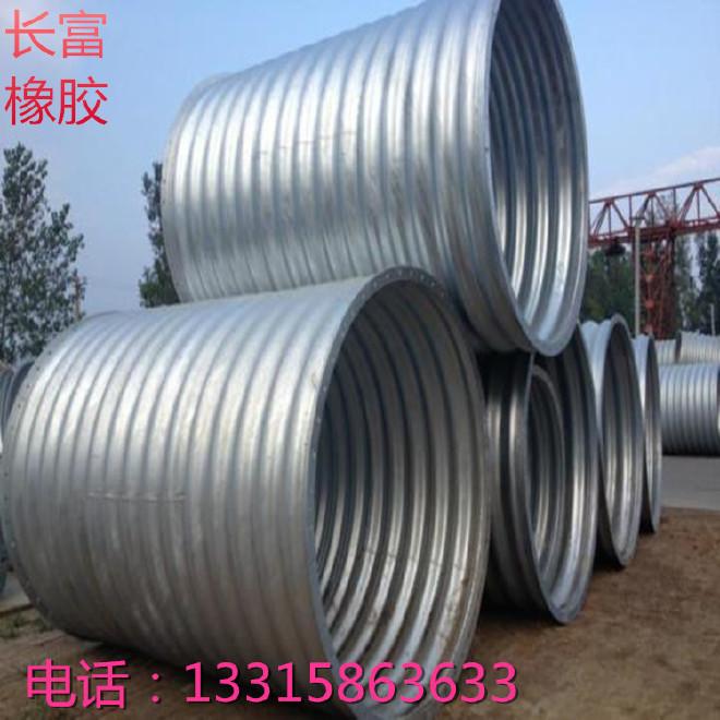 供應鋼波紋涵管鍍鋅波紋涵管 金屬波紋管涵 橋涵洞專用排污波紋管