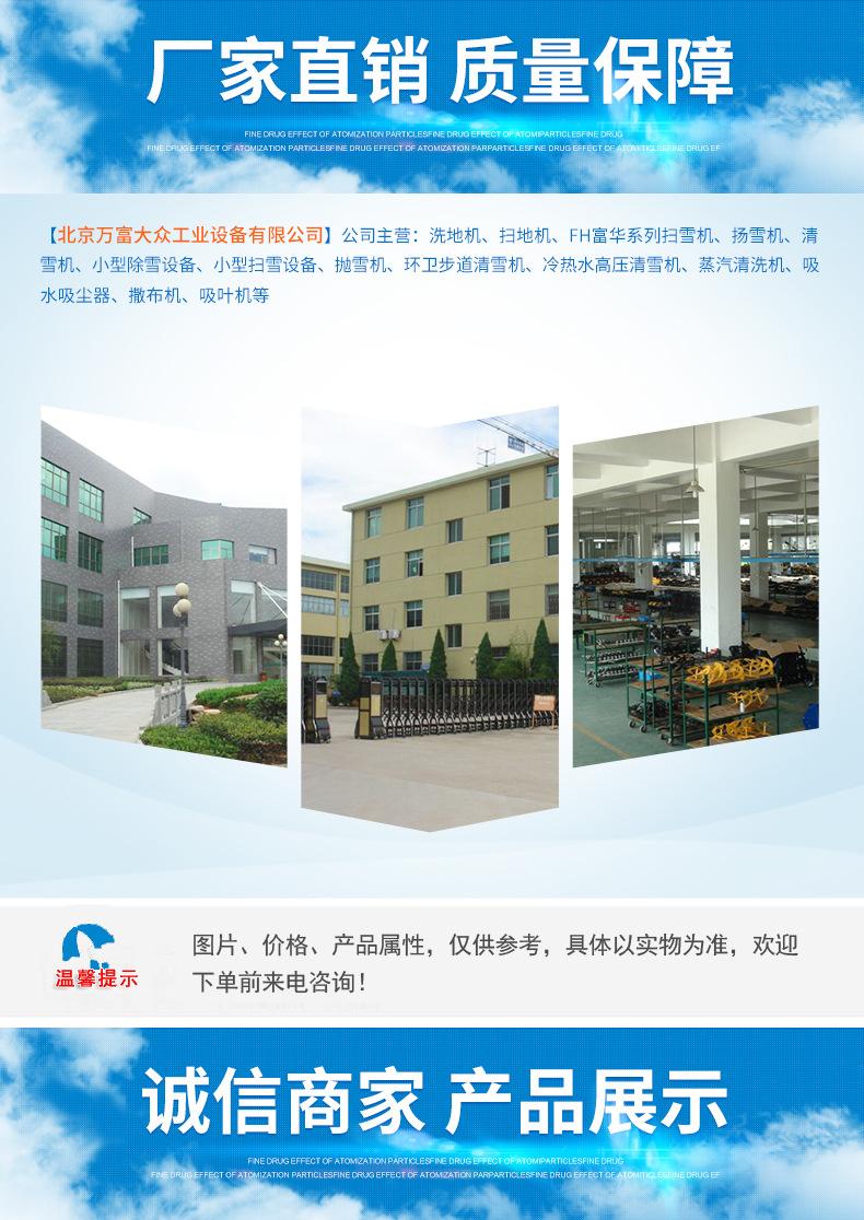 小型吸叶机 高效路面吸叶机 北京多功能吹吸叶机 落叶清扫设备示例图2
