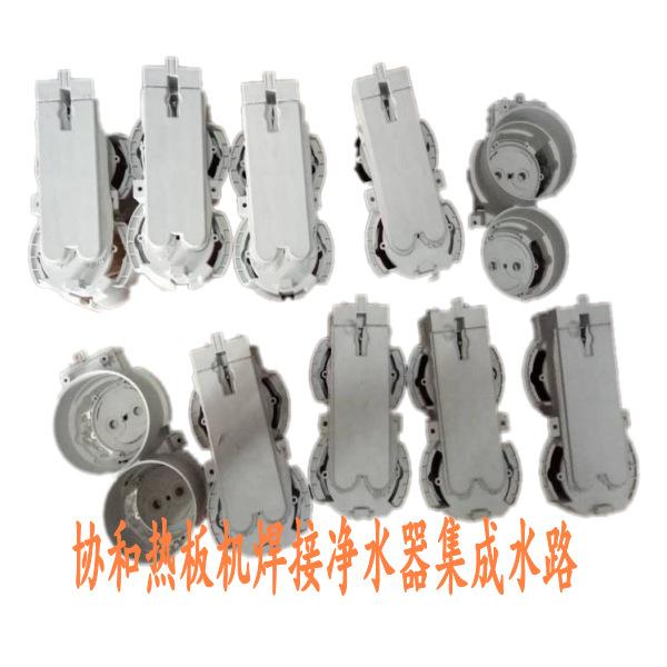 热板机来料焊接加工 大小型设备具全量大价格优惠 热板机示例图10