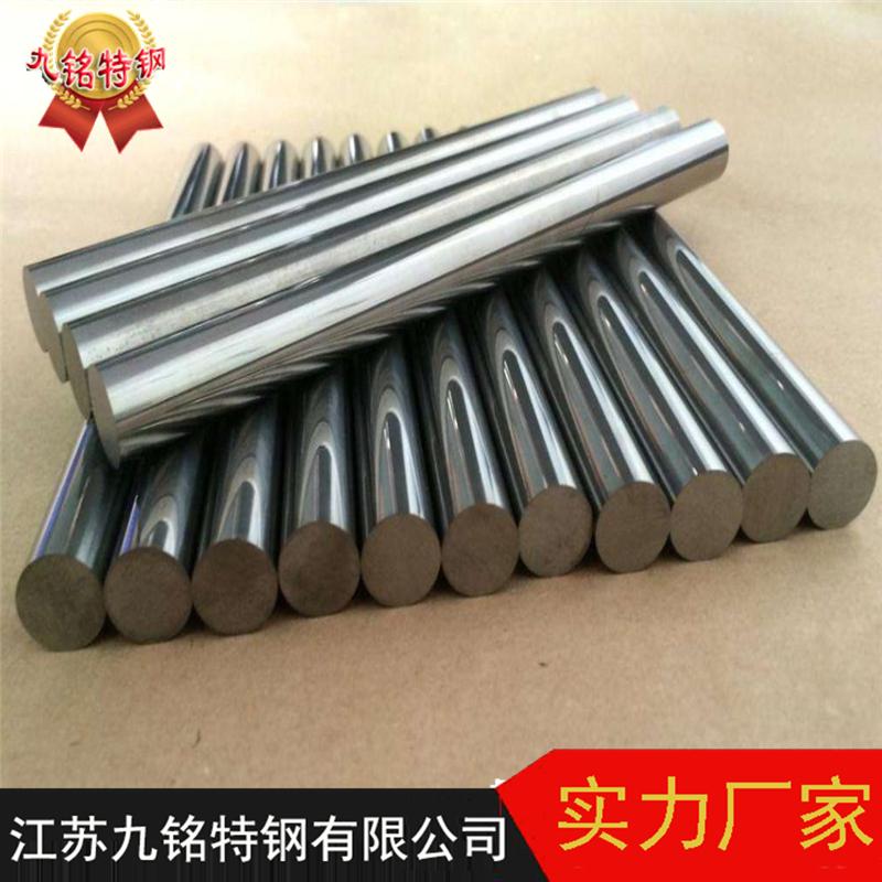 九銘供應高溫合金GH625圓棒 鍛件 板材 管材廠家直銷 非標加工