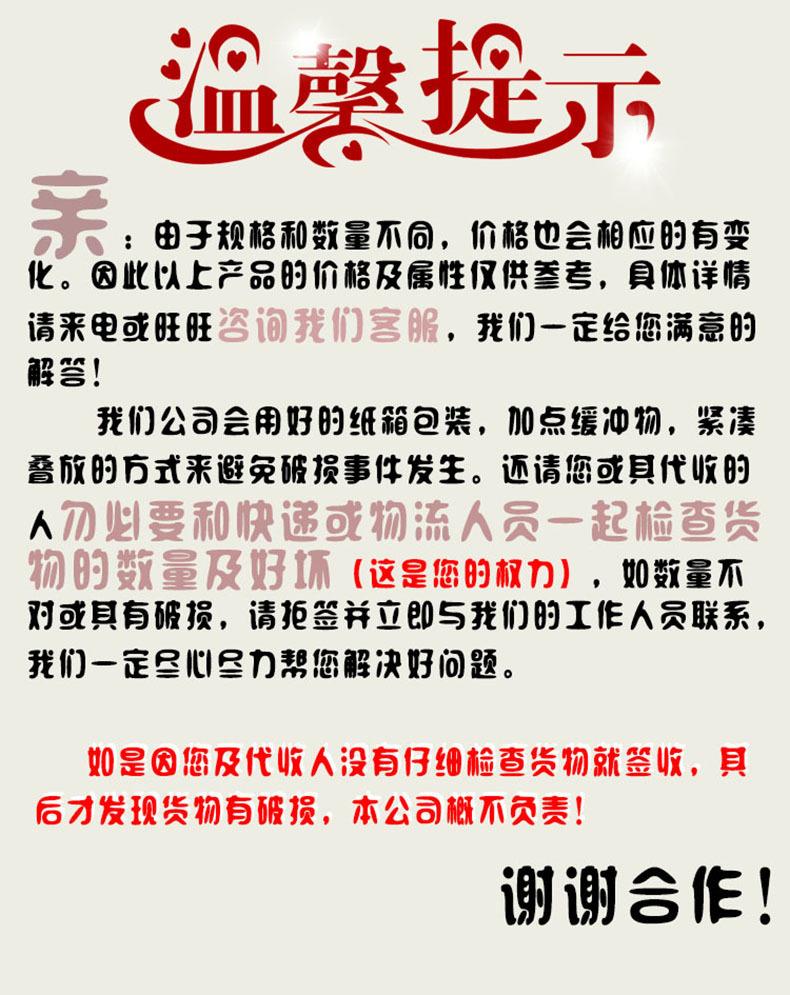 淮海牌8KG悬挂式灭火器 悬挂式干粉灭火器 消防器材 自动灭火器示例图4