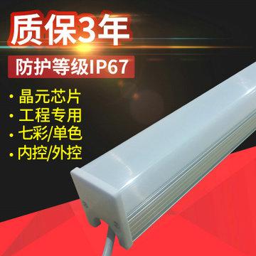 半透明单色轮廓灯 防水LED护栏灯 led数码管护栏管 铝座数码管示例图20