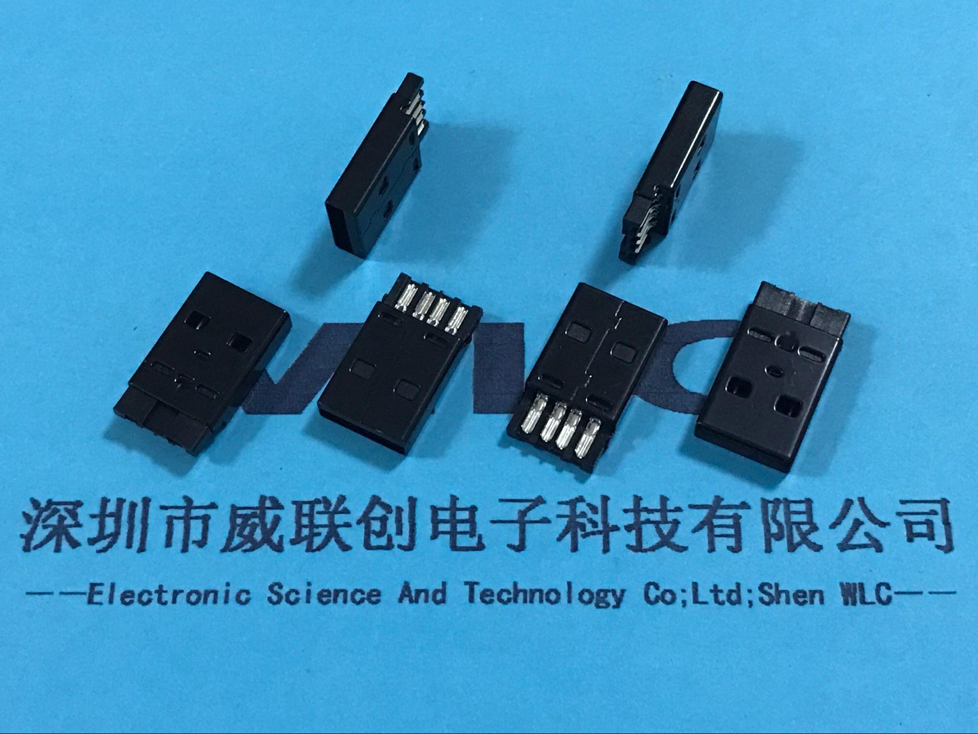 苹果A公短体焊线式USB 端子一体成型 无缝款示例图4