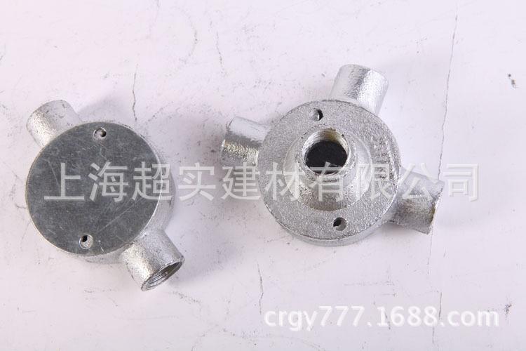 厂家直销HN热浸锌四级管配件 铸铁司令箱 20mm玛钢司令箱 优耐特示例图5