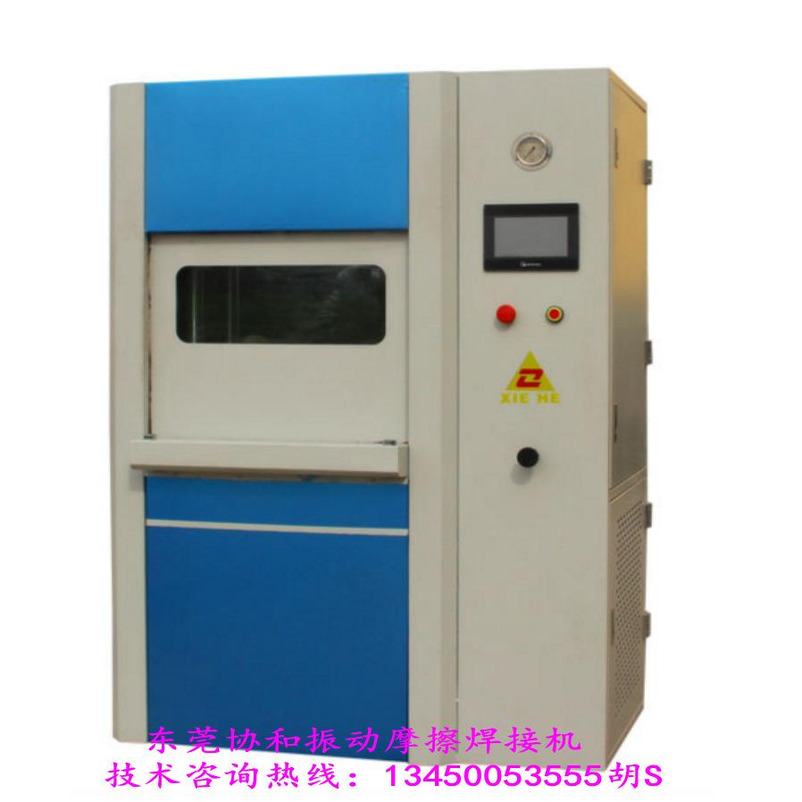 线性振摩擦焊接机 协和制造商 尼龙玻纤料水箱振动摩擦焊接机示例图6