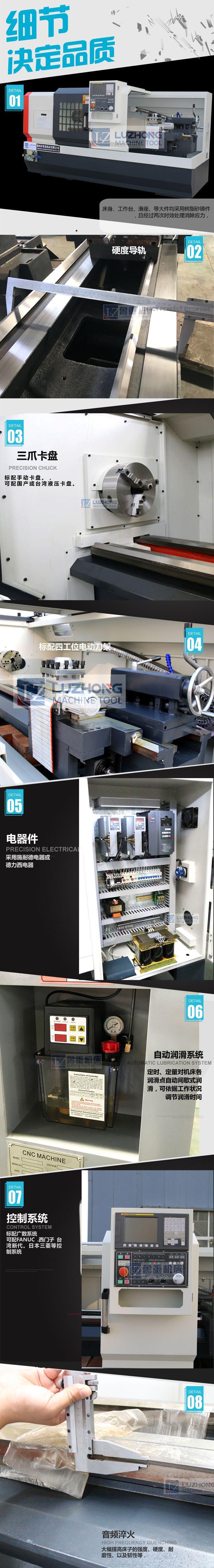 数控机床 CK6150/1000mm 数控车床  系统可选配 平床身硬轨数控车示例图3