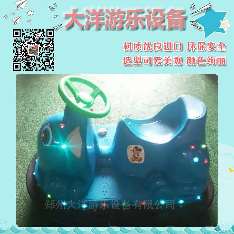 2020儿童碰碰车新型游乐设备 郑州大洋专业定制广场飞碟碰碰车项目游艺设施厂家示例图20