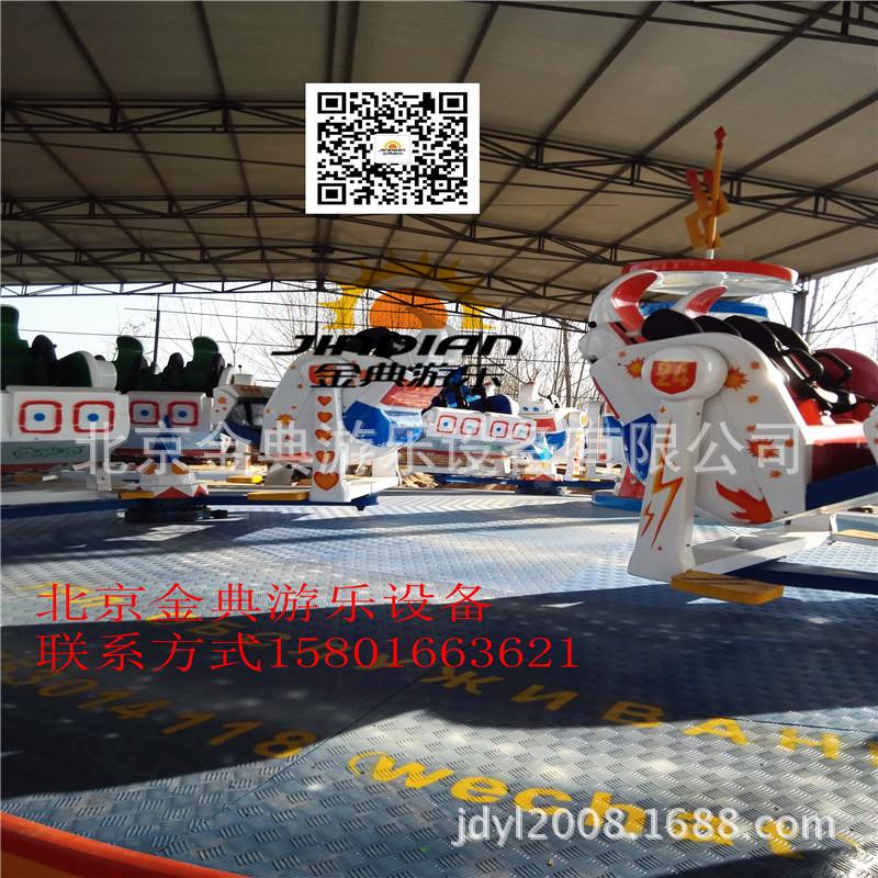 星际探险 广场游乐设备 游乐设施 霹雳翻滚 星际迷航示例图11