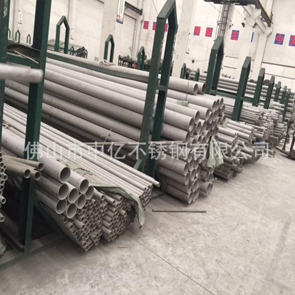 厂家供应304不锈钢装饰管304L不锈钢装饰管材大量库存示例图4