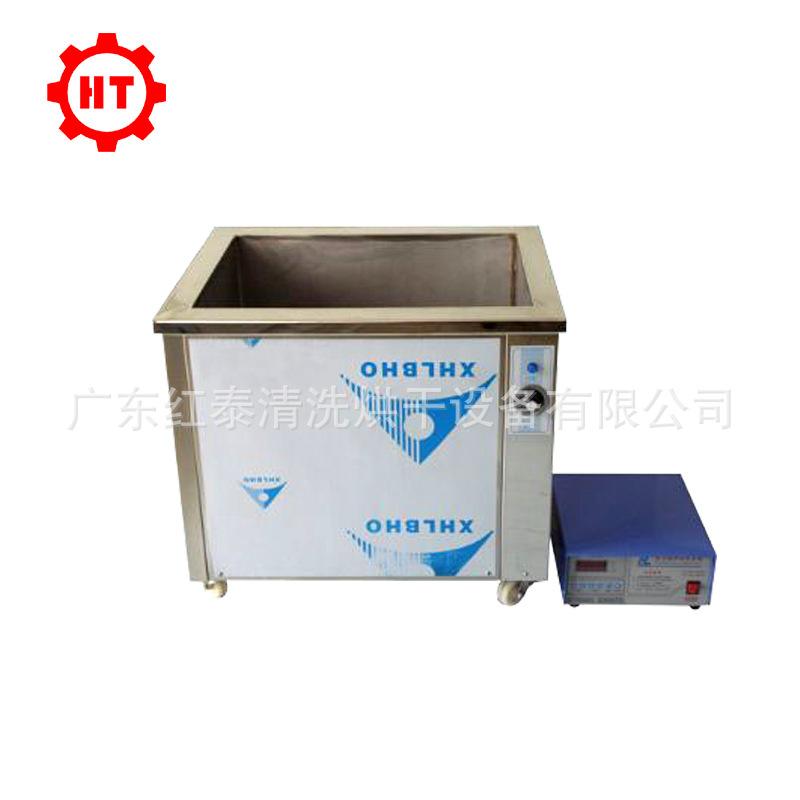 中山工业超声波清洗机 中山工业清洗设备厂家定制示例图6