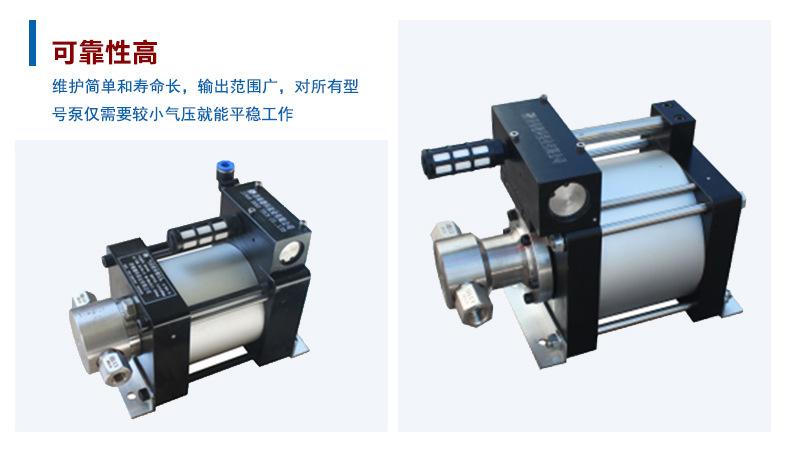 大量销售小型气液增压泵 工业气驱液体往复式增压泵 质优价廉示例图8