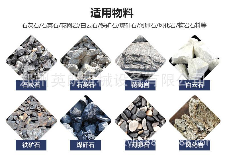 碎石生产线移动破碎站 并装双轴方箱式移动破碎站 石子移动破碎站示例图3