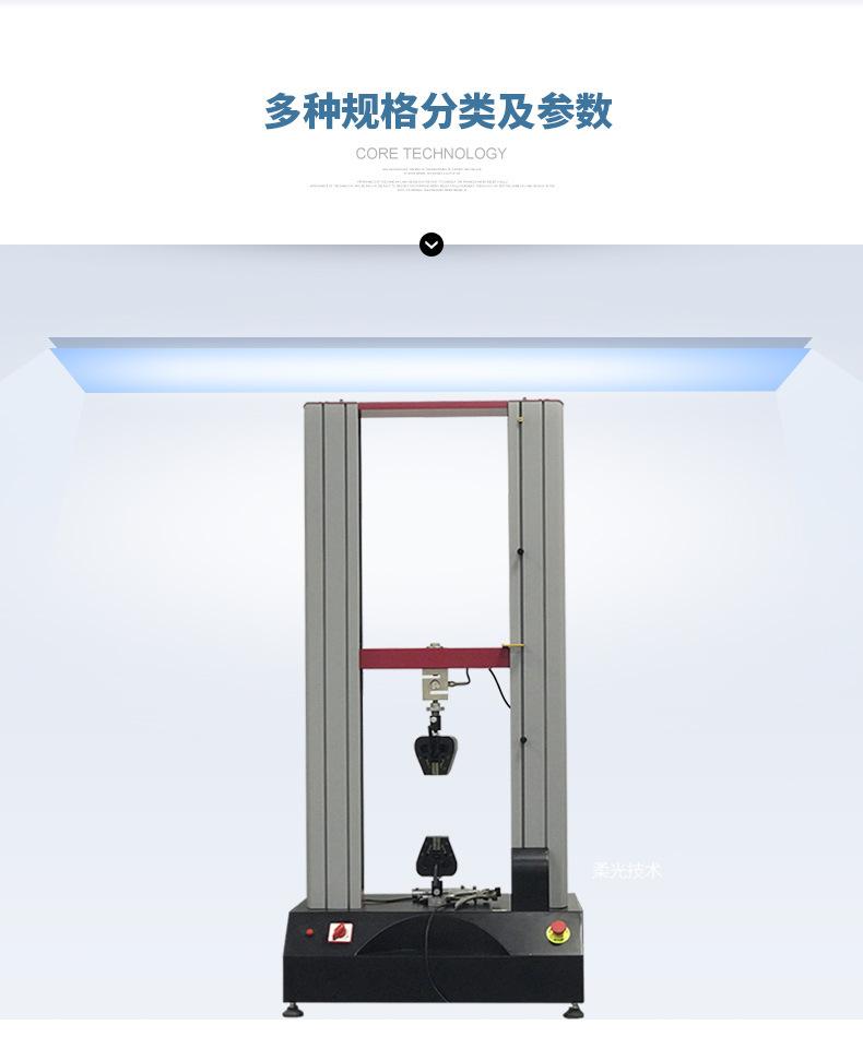 特价供应 纽扣拉力试验机 线材拉力试验机 液压拉力试验机示例图2
