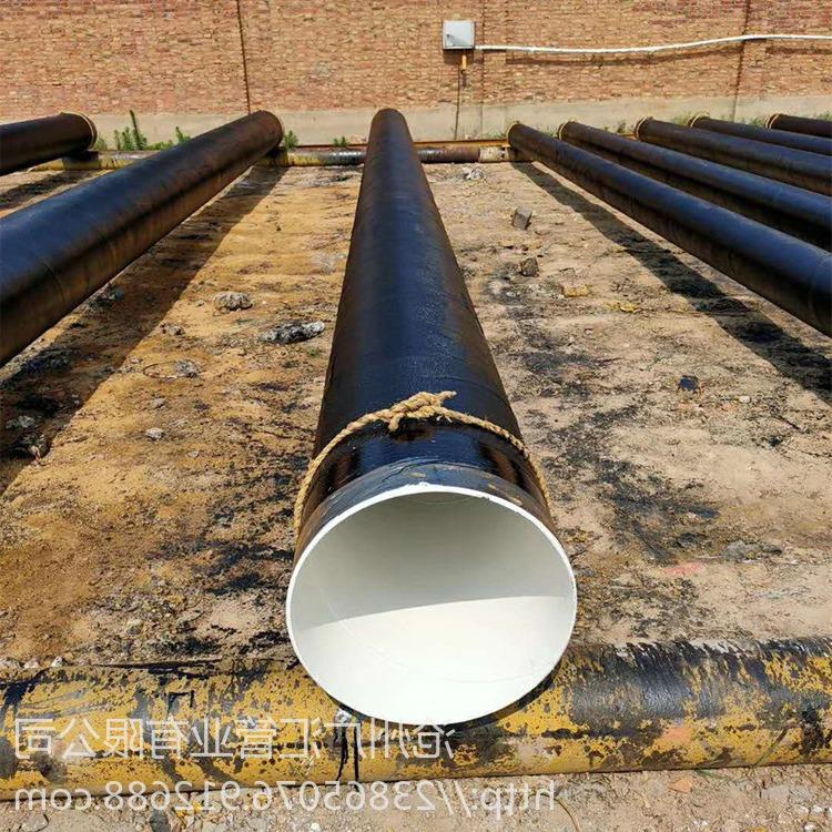 內壁飲水IPN8710防腐鋼管 飲水內壁IPN8710防腐鋼管 無毒飲水IPN8710防腐管 使用年限久