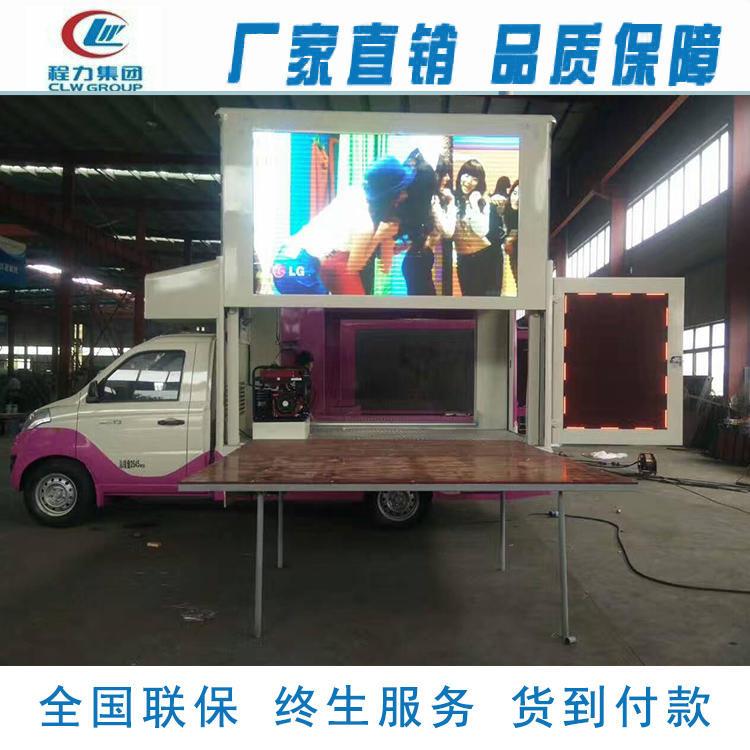 福田廣告車價格 長安廣告車配置 江淮led廣告車 凱馬廣告車 奧鈴宣傳車