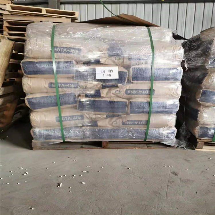 供應國標高含量25kg袋裝EDTA二鈉污水處理劑edta乙二胺四乙酸絡合劑
