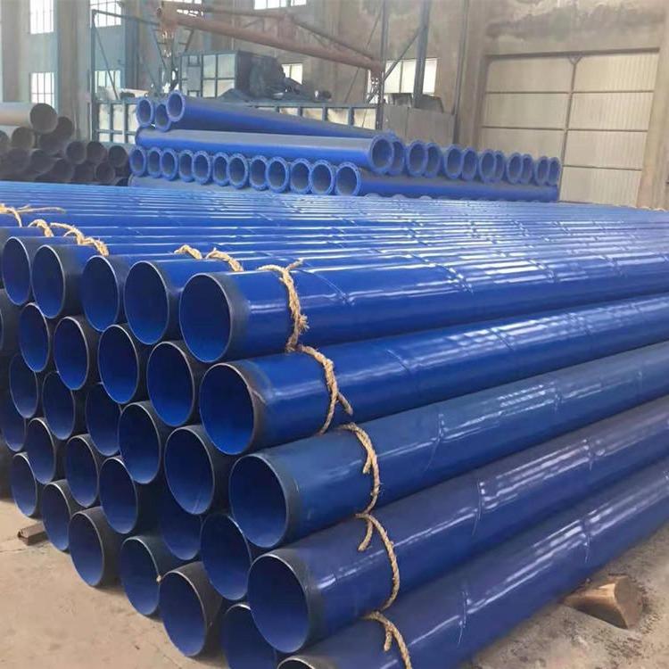 河北广汇生产 城市给排水内外涂塑钢管 饮用水涂塑钢管 大口径涂塑钢管 内外涂塑钢管厂家
