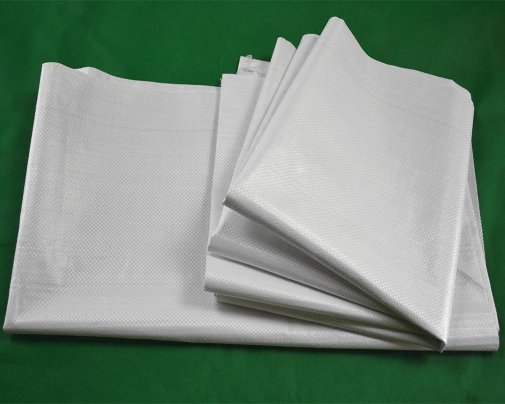 加厚糧食袋子  白色加厚編織袋  白糖袋子  白色半透純新料編織袋60110加厚耐磨糧食家紡包裝袋白糖袋子包裝