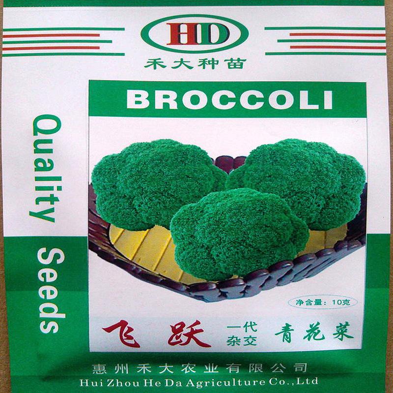 蔬菜种子花椰菜绿茎花椰菜跳过花椰菜种子