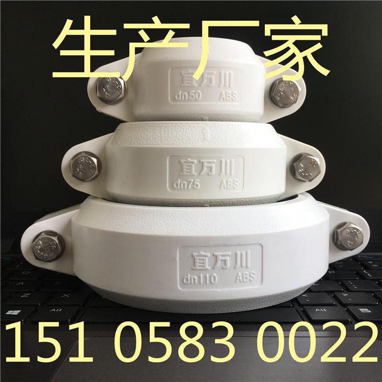 济宁HDPE沟槽式静音排水管,沟槽式排水管,PE排水管,PE沟槽管示例图5