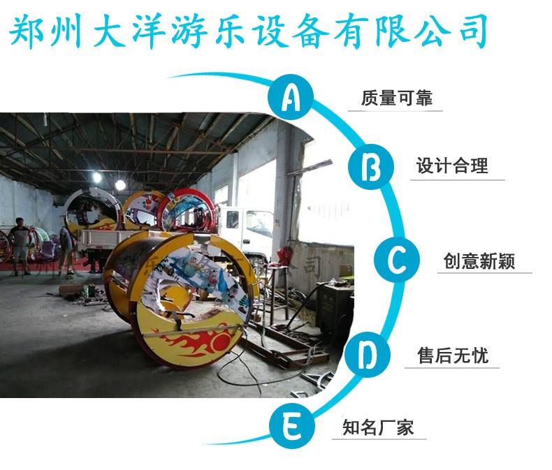 2020新款逍遥车大洋生产厂家 休闲娱乐广场逍遥车乐吧车儿童游乐设备游艺设施示例图5