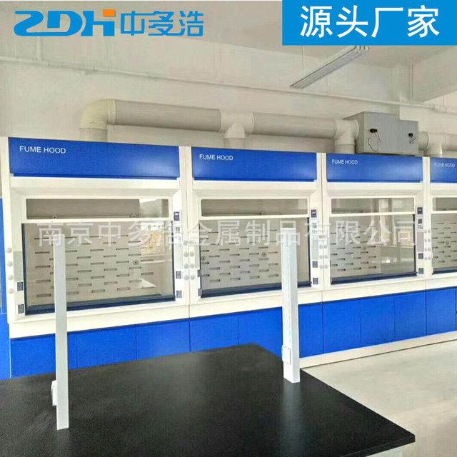 钢制通风柜化验室实验台工作台PP净气型带控制器通风厨实验室设备