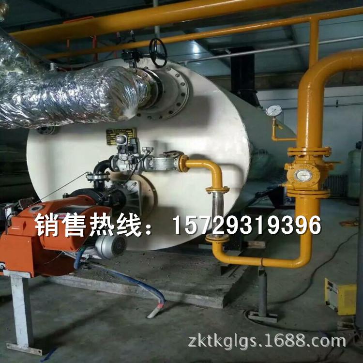 國內大型燃氣真空熱水鍋爐生產廠家、河南真空鍋爐品牌供應商