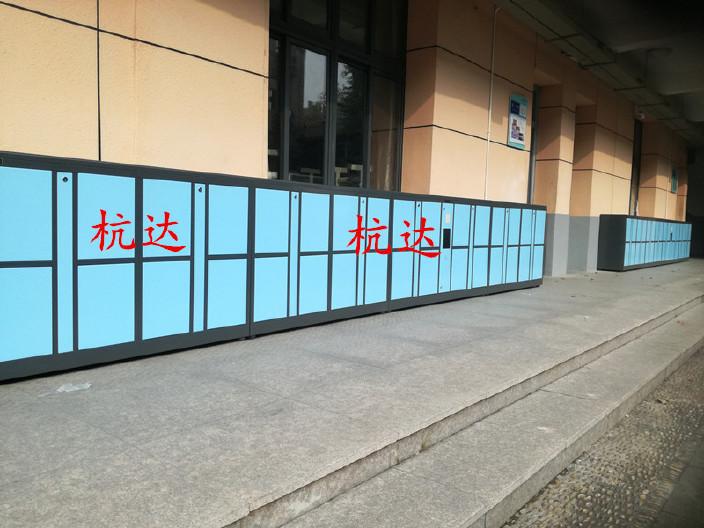 公司刷卡联网电子更衣柜杭州第九中学校联网书包柜储物柜