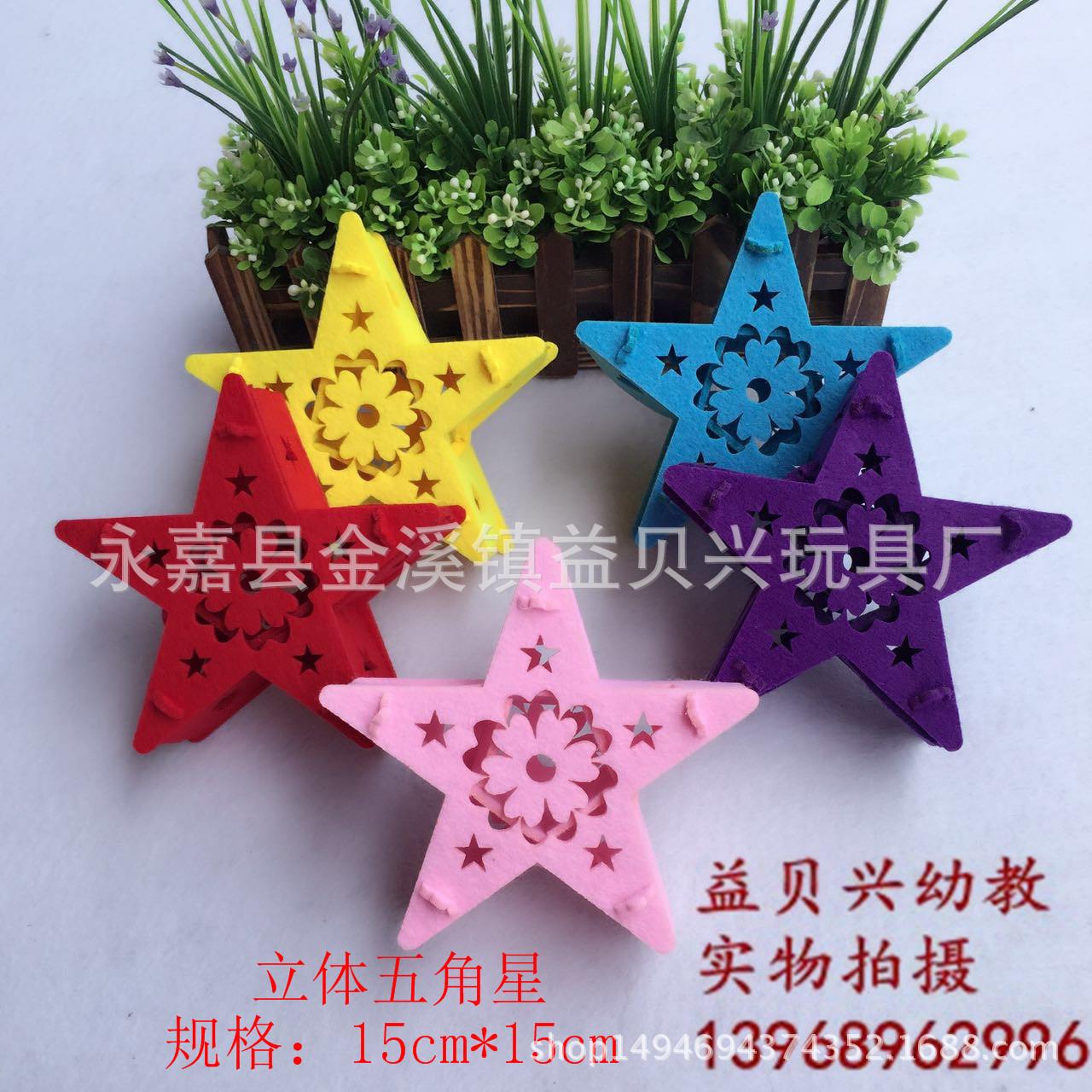 无纺布扇子吊饰幼儿园走廊创意空中挂饰室内布置 悬挂 中国风示例图13