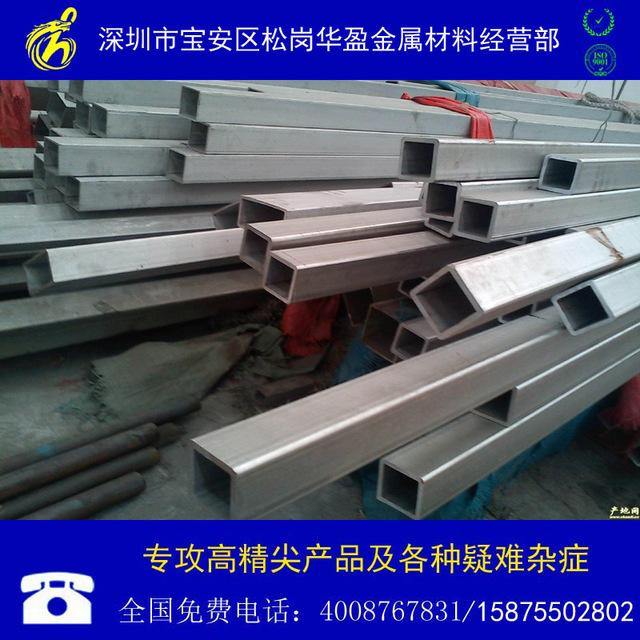 供應316不銹鋼方管75*75mm規格齊全 低價批發