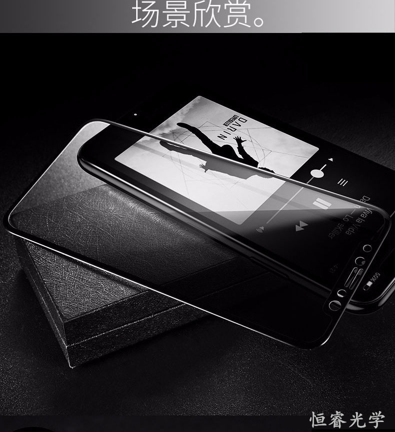 點膠鋼化膜 iphoneX全屏防窺玻璃膜 蘋果678曲面鋼化玻璃膜批發示例圖10