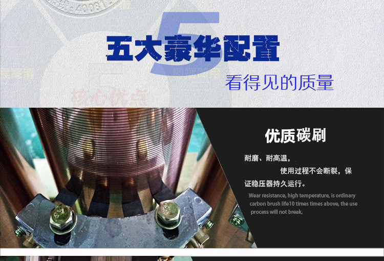 供应河北稳压器avr,激光稳压电源sbw-50KVA,三相大功率稳压器示例图10