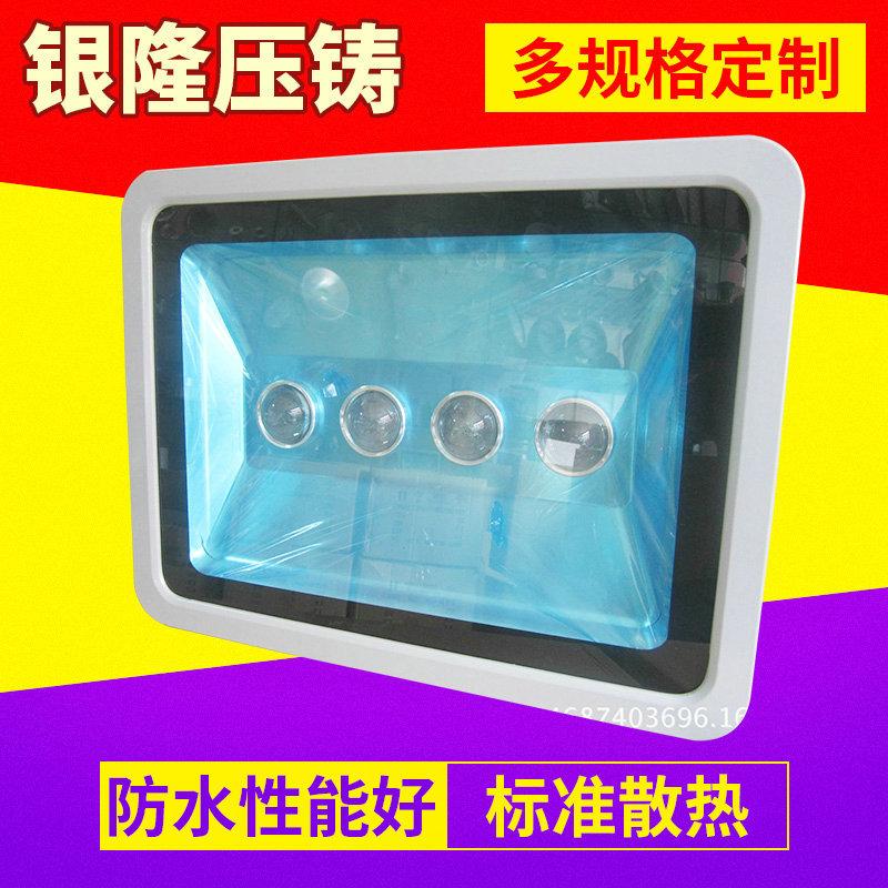 廠家直銷 高品質LED 大功率160W投光燈外殼套件  泛光燈外殼