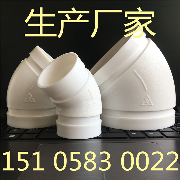 甘肃HDPE沟槽式超静音排水管,HDPE热熔承插排水管,HDPE沟槽管示例图6